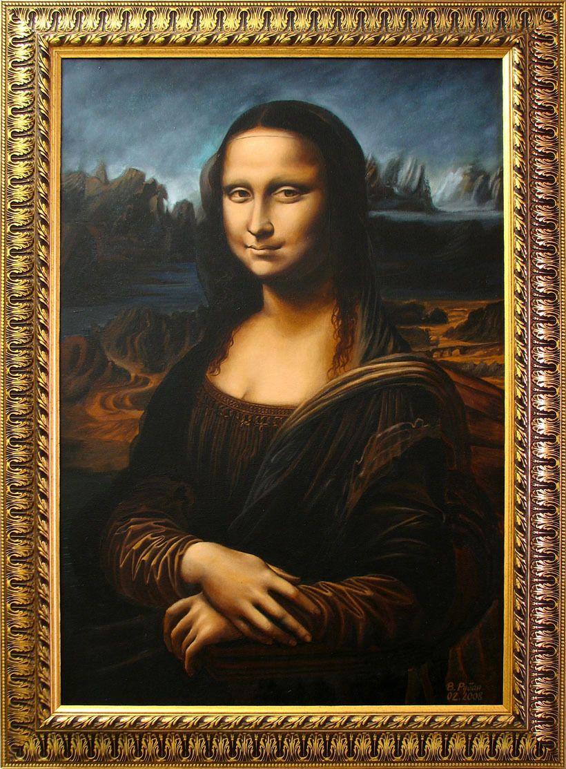 В Лувре - музее Франции, в Париже, находится знаменитая во всем мире Джоконда (Мона Лиза) Леонардо Да Винчи